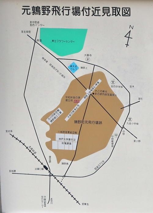鶉野飛行場跡 地図