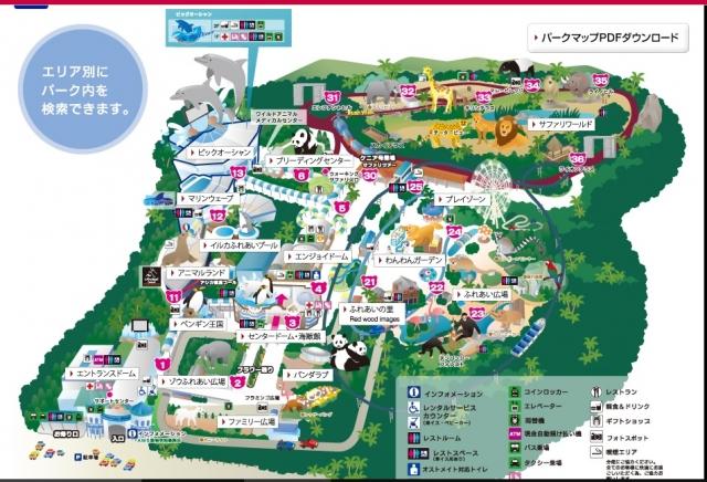 アドベンチャーワールド園内マップ
