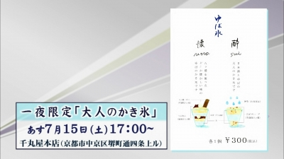 20170715-032003-477.jpg