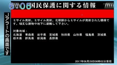 20170829-150104-718.jpg