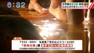 20170904-072421-008.jpg
