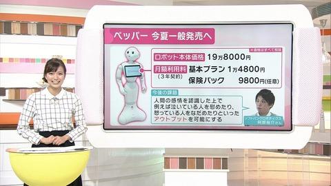 20151109-034513-386