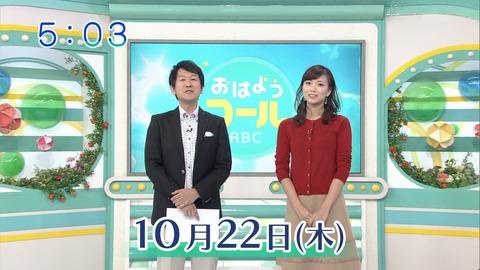 20151022-050326-670