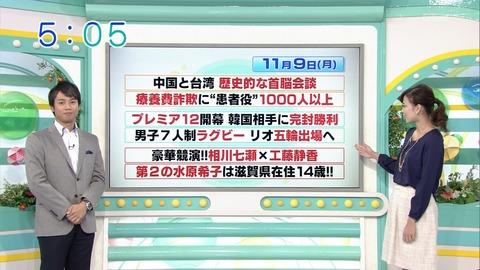 20151109-050618-730