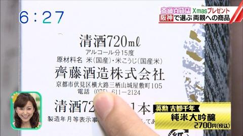 20151203-073452-364