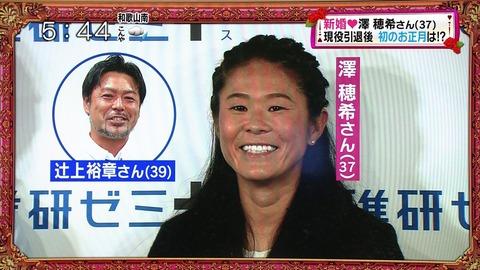 20160106-201058-514