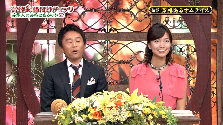 斎藤真美/2013年10月4日/芸能人...