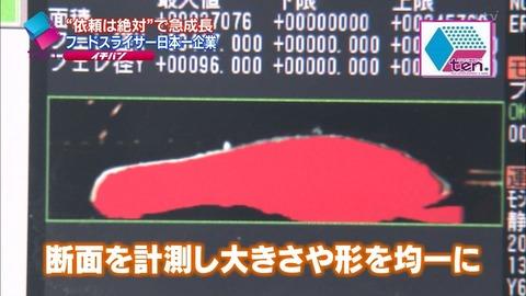 20160830-201210-022