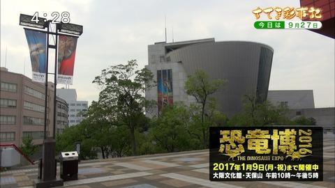 20160927-105504-730