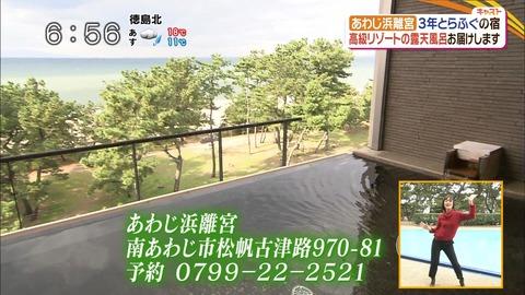 20161130-202318-121
