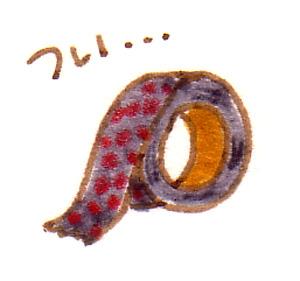 170510.jpg
