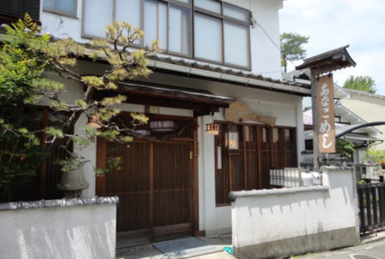 170521_anagomesi.jpg