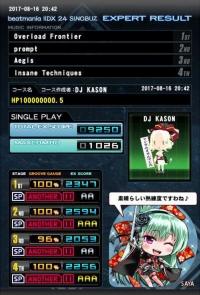 orico5_cap.jpg