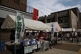 伊都祭2010 038