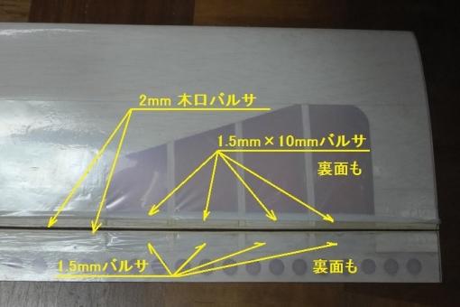 s17080304.jpg