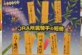 170703 七夕笹飾り-03