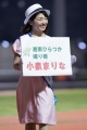 170703 湘南ひらつかミルキーウェイレース記念-05