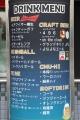 1707 KAWASAKI KEIBA BEER MARCHE-02