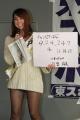171203 チャンピオンズカップ&全日本2歳優駿検討会-05