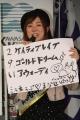 171203 チャンピオンズカップ&全日本2歳優駿検討会-06
