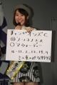 171203 チャンピオンズカップ&全日本2歳優駿検討会-07