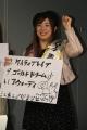 171203 チャンピオンズカップ&全日本2歳優駿検討会-13