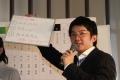 171210 WINS川崎 馬トークショー-09