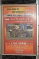 171211 全日本2歳優駿ステップレース紹介-04