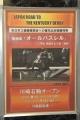 171211 全日本2歳優駿ステップレース紹介-07