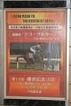 171211 全日本2歳優駿ステップレース紹介-06