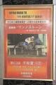 171211 全日本2歳優駿ステップレース紹介-05