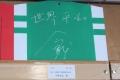 180101 稲毛神社有名人慈善絵馬展-05