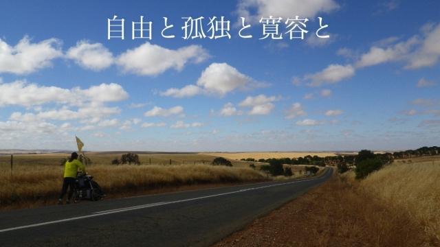 freedom_20170620095235461.jpg