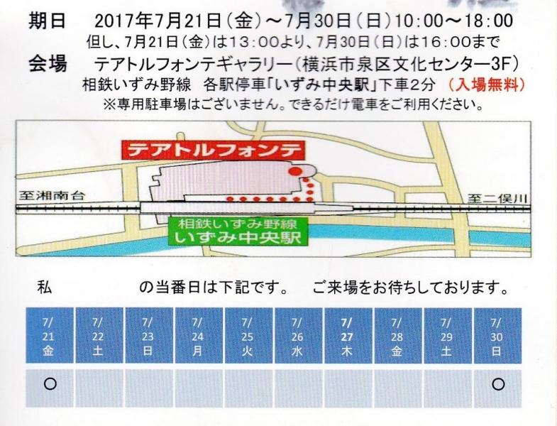 IMG_20170629_0006a.jpg