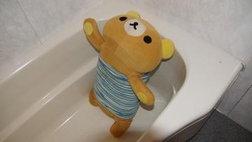 クマジお風呂