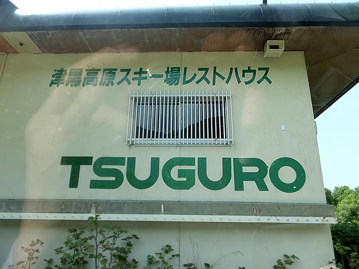 tug6_23_72s