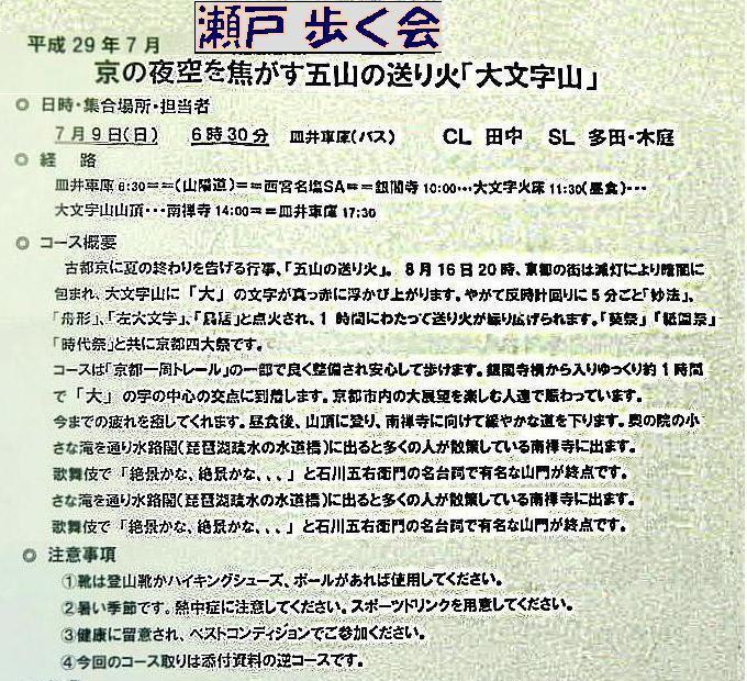 kyt7_9_b.jpg