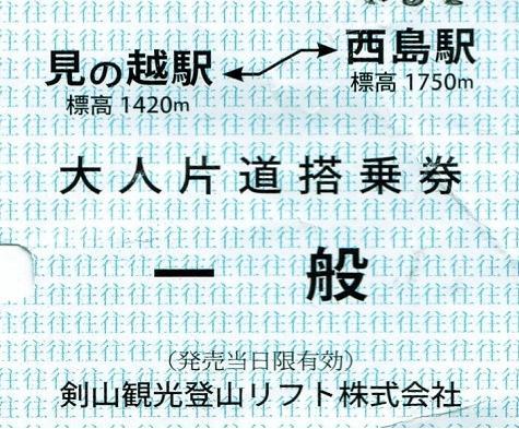 tket_3.jpg