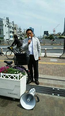 170507mejirokino.jpg