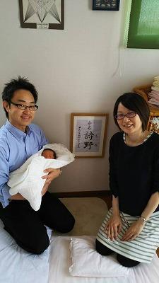 170513shino.jpg