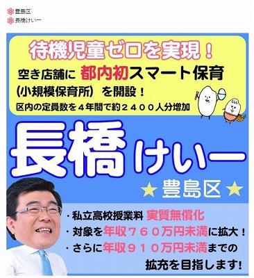 170602nagahashi.jpg