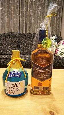 170618chichinohi.jpg