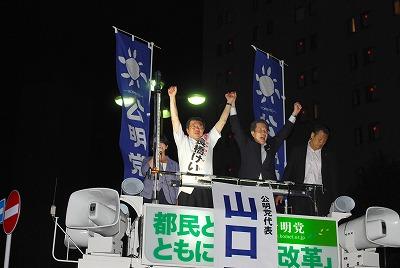 170624yamaguchiootuka.jpg