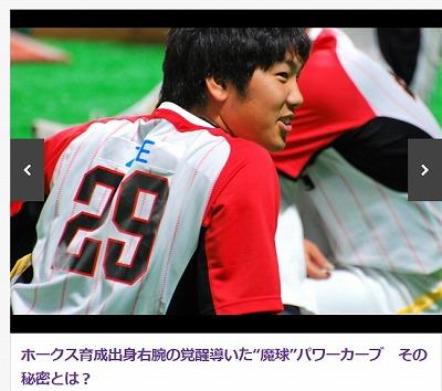 170703ishikawa.jpg