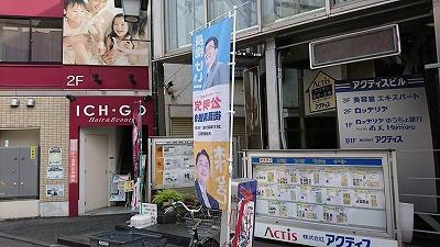 170703shiinamachi.jpg