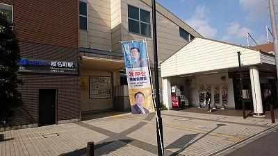 170707shiinamachi.jpg