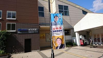 170721shiinamachi.jpg