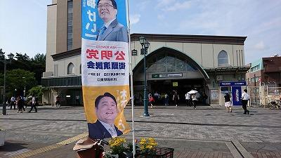 170725mejiro.jpg