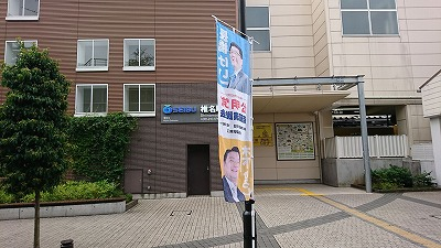 170728shiinamachi.jpg