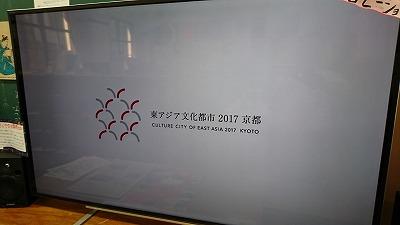 170810higashi1.jpg